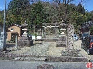 式内 石部神社(豊岡市)