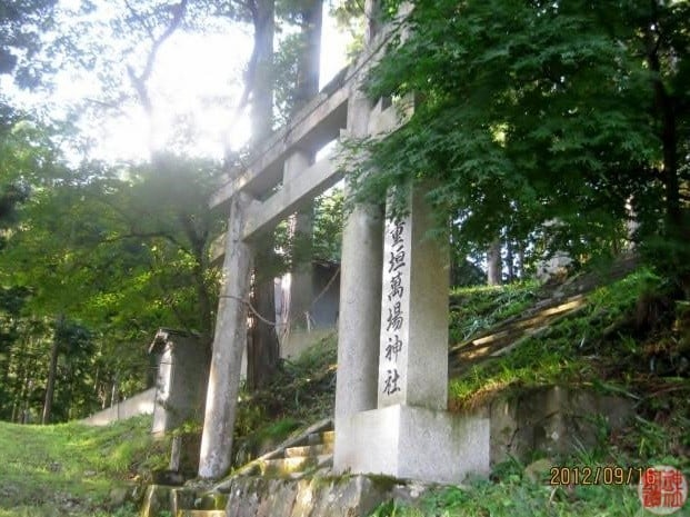 村社 八重垣萬場神社(豊岡市日高町羽尻)