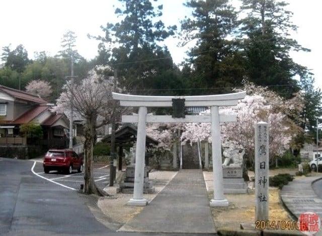 式内 鷹日神社