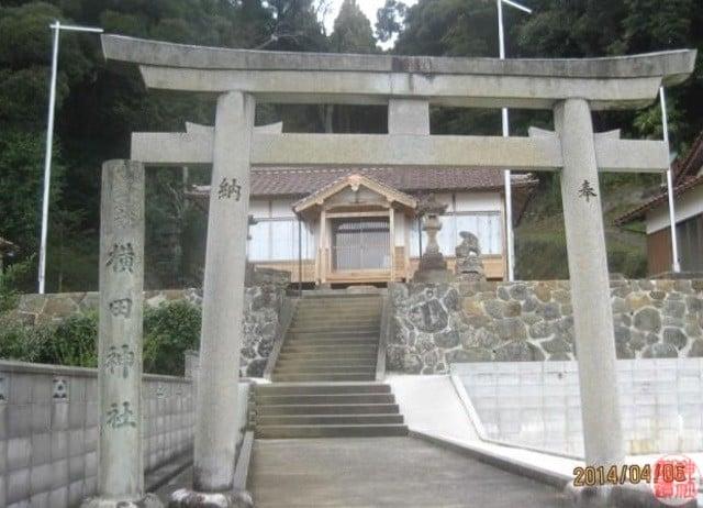 式内 横田神社(下宇部尾)