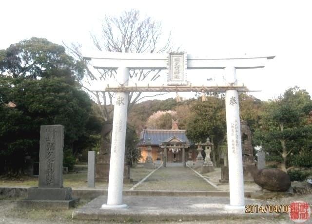 式内 弥久賀神社