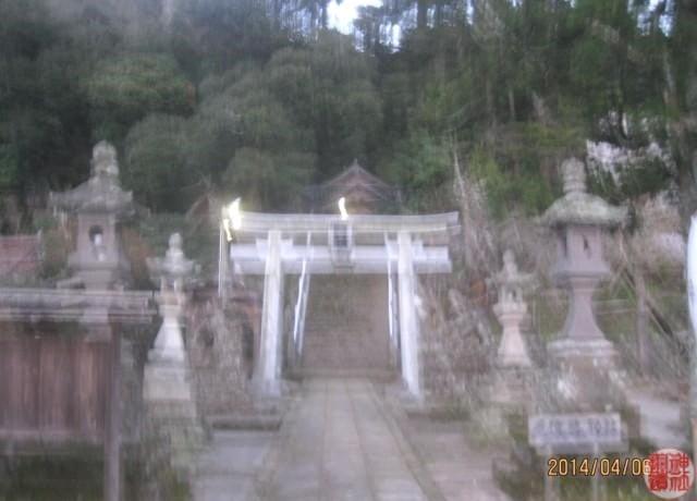 式内 多伎芸神社