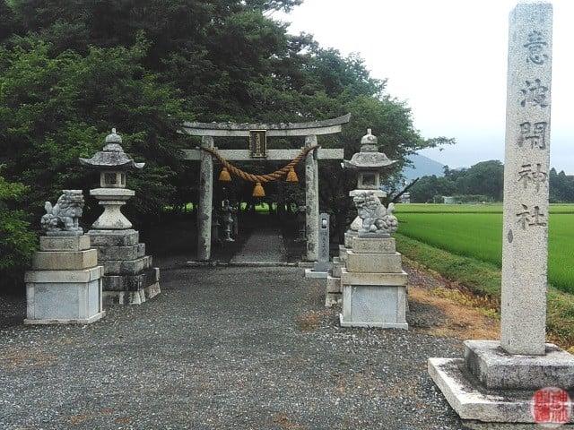 式内 意波閇神社(高月町)