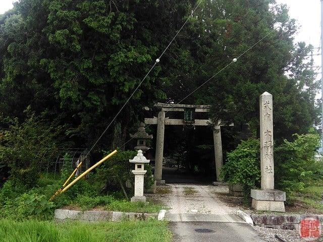 式内 大羽神社