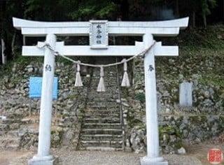 名神大 水谷神社