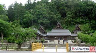 出雲国二宮 式内 佐太神社