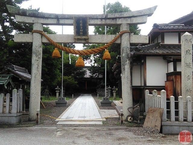 式内 麻蘇多神社