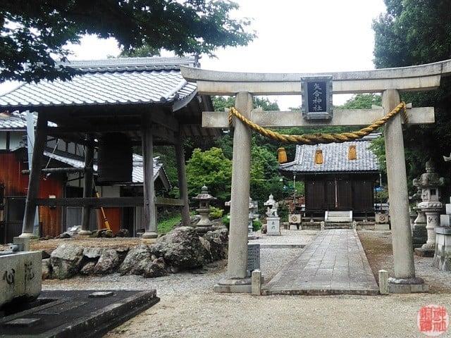 式内 矢合神社